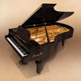 K1 Grand Piano